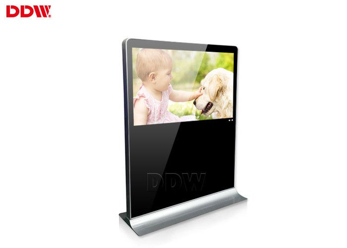 Customized 43Inch Wall Mount Commercial Lcd Display Dust Proof For Supermarket